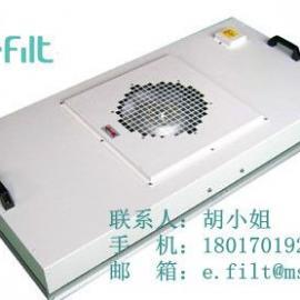 上海超薄型FFU洁净棚