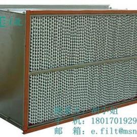 上海耐高温有隔板高效空气过滤器(HEPA)
