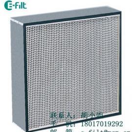 上海标准型高效有隔板空气过滤器(HEPA 150T)