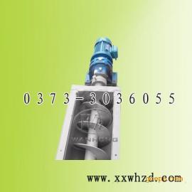 WH万宏LS螺旋输送机|振动输送机