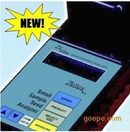 便携式谷物分析仪