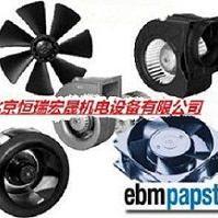 现货特价专供西门子变频器风扇M2E068-CF