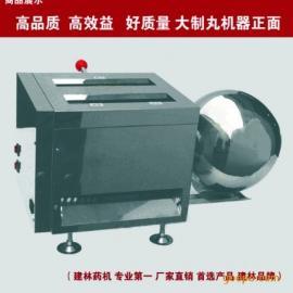 jl-40B中草药制丸机、小型制丸机、小型中草药制丸机。