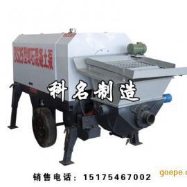 地暖泵  细石混凝土泵车厂 河北细石泵 细石泵价格