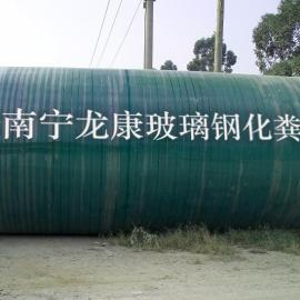 玉林玻璃��h保生物化�S池|�e墅用生物化�S池