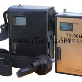 CHTY-08G 个体粉尘采样器