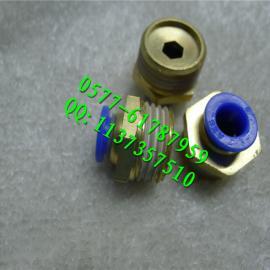 铜塑气动快插直通接头 PC8-04 G1/2螺纹插¢8管