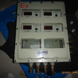 防爆控制箱|BXK系列防爆仪表箱|防爆操作箱|定做防爆控制箱