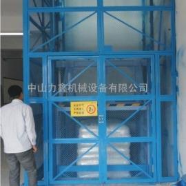 液压起落机/液压起落平台/液压起落货梯