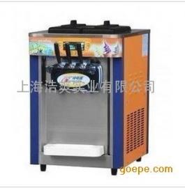 广绅台式冰淇淋机 BJ218S 三色冰淇淋机