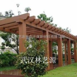 威海塑木地板-威海塑木栏杆-威海塑木廊架-威海塑木凉亭花箱