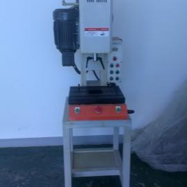 昆山C型油压机
