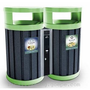 环保户外分类垃圾桶