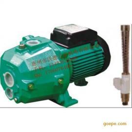 德国威乐自吸泵 深井泵 喷射泵PC-370E