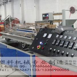 PVC阴阳角型材生产线价格|PVC阴阳角生产设备厂家