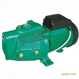 德国威乐深井泵高效率喷射泵PC-600E