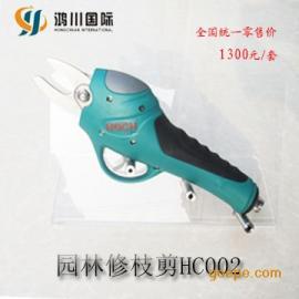 鸿川电动果树修枝剪厂家直销,价格低廉质量保证