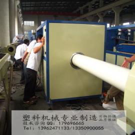 聚氯乙烯PVC管材挤出机
