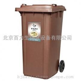 环保垃圾桶 环卫垃圾桶