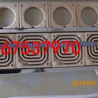 4/四联电子万用炉 1KW 电子可调万用电阻炉 电热炉 调温电炉