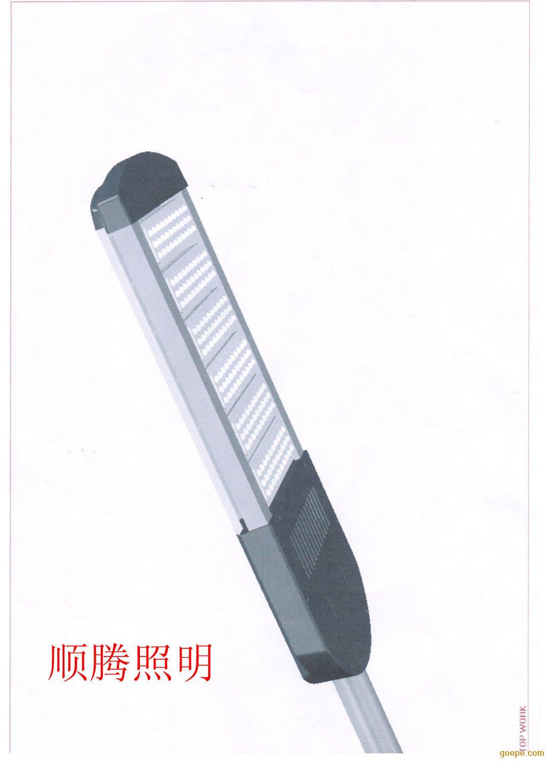 led路灯灯头;; 沧州太阳能路灯,河北太阳能路灯生产-企汇网; 企汇网