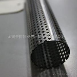低成本不锈钢冲孔螺旋管