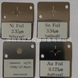 电镀层测厚仪标准片