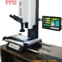 二次元工具显微镜高清晰三目镜头