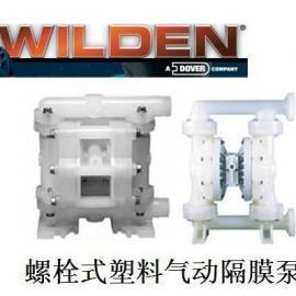 出售螺栓式塑料隔膜泵