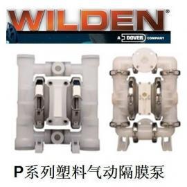 P系列塑料隔膜泵 厂家直销