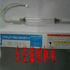 日本uv灯|ORC| HHM-1200/E-FS|进口uv灯管|