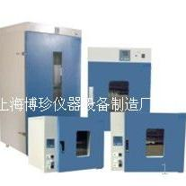 DHG-9075A台式鼓风干燥箱 烘箱 老化箱 电子烘箱