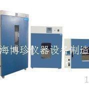 DHG-9035A立式300度电热鼓风干燥箱 恒温烘箱