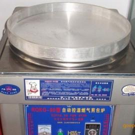 【厦门-漳州】酱香饼机-燃气酱香饼机
