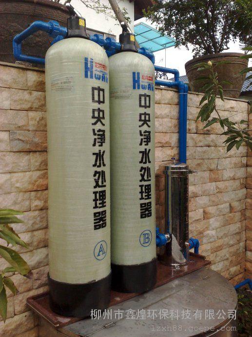 科技井水处理铁锰净化器(鑫煌水处理公司)