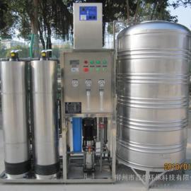 自来水,地下水,井水软化水除垢设备(鑫煌水处理公司)