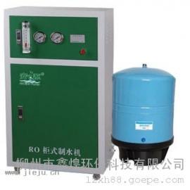 自来水直饮机,井水纯水机,地下水过滤器,柳州鑫煌饮水公司