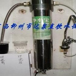 柳州家用净水器,饮水机,净化器厂家,柳州鑫煌饮水公司