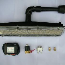 瓦斯红外线燃烧器HWP-1602
