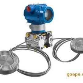 江苏3851GP毛细管双法兰液位变送器