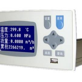 XSR20FC记录型流量积算仪