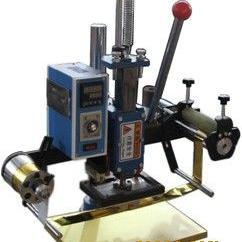 手压式皮料塑料烫金机
