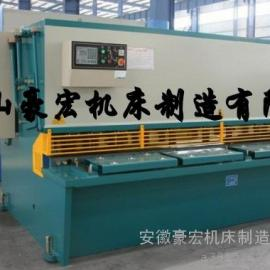 金昌液压剪板机M白银4毫米剪板机M天水6毫米剪板机
