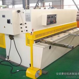 定西剪板机M陇南剪板机M平凉液压剪板机制造商