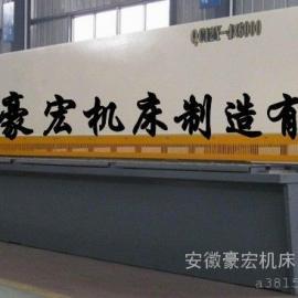 十堰剪板机M荆州剪板机M宜昌液压剪板机