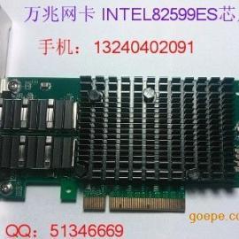PCI-E万兆网卡