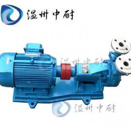 W型漩涡泵,单级旋涡泵,不锈钢旋涡泵