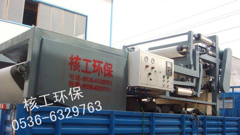 山东核工生产固液分离设备 带式污泥压滤机