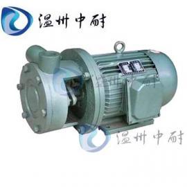 1W系列直联式单级漩涡泵,锅炉给水泵,旋涡泵厂家