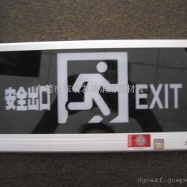 东莞消防器材 消防安全出口指示牌 疏散指示灯 厂家直销